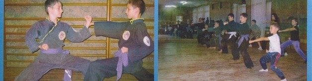 Clubul KIM-BAO Suceava